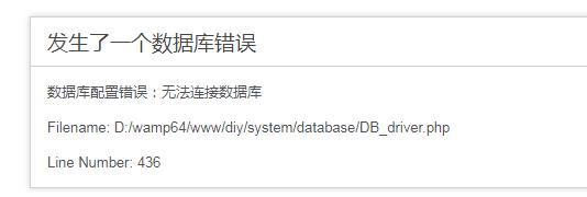 公用页头导航文件/v